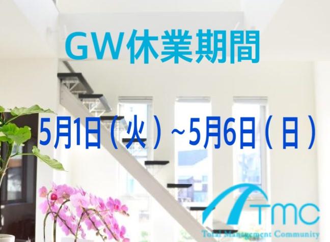 5A529F19-88C9-4542-A588-5D8F9AA0557F