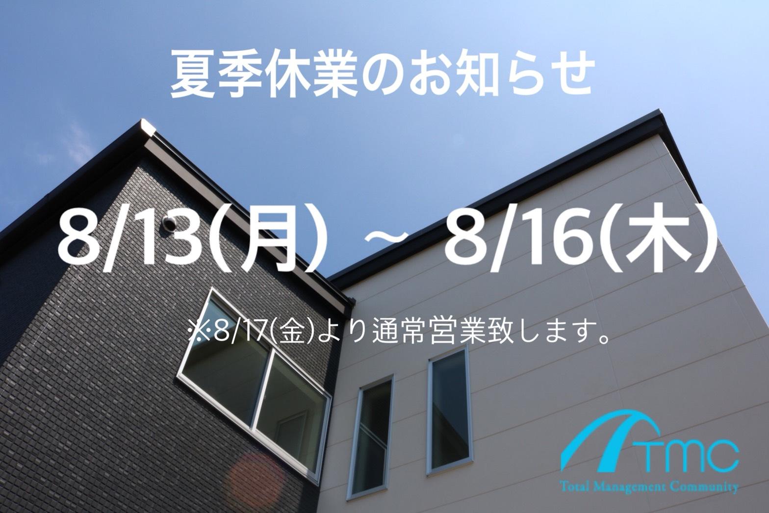 S__97878021